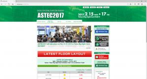ASTEC 2017