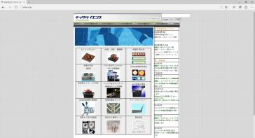 Techscience Ltd.