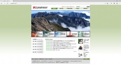Sanpany Instruments Co., Ltd.