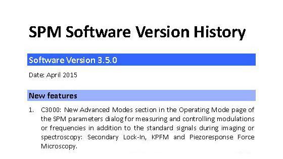 SPM control software version history
